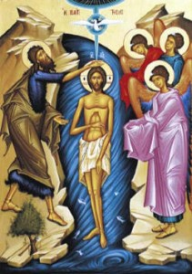 baptism of_the_lord_inside